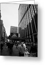 Outside Madison Square Garden New York City Winter Usa Greeting Card by Joe Fox
