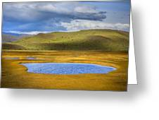 Patagonian Lakes Greeting Card