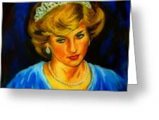 Portrait Of Lady Diana Greeting Card