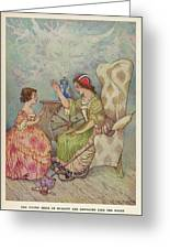 """""""the Young Girls Of Quality Greeting Card"""