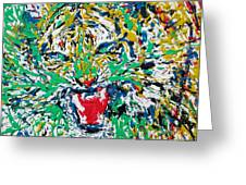 Roaring Enamel Tiger Greeting Card