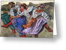 Russian Dancers Greeting Card