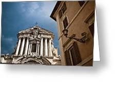 Santi Vincenzo E Anastasio A Trevi Greeting Card