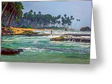 Sri Lanka Greeting Card