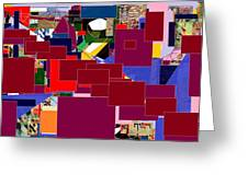 Start With Alef 5 Greeting Card by David Baruch Wolk
