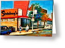 Steinbergs Grocery Store Paintings Vintage Montreal Art Order Prints Originals Commissions Cspandau Greeting Card