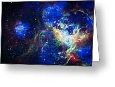 Tarantula Nebula 3 Greeting Card