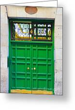 The Doors Of Madrid Spain Xii Greeting Card