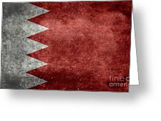 The Flag Of The Kingdom Of Bahrain Vintage Version Greeting Card