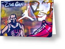Truly Michael Jordan  Greeting Card by Tony B Conscious