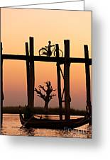 U Bein Bridge - Myanmar Greeting Card