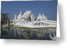Wat Rong Khun Ubosot Dthcr0002 Greeting Card