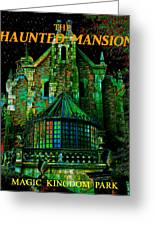 Haunted Mansion Poster Work A Greeting Card