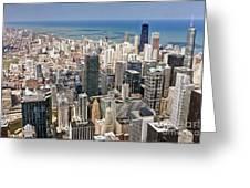 0001 Chicago Skyline Greeting Card