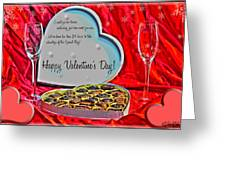 0003 Valentine Series Greeting Card