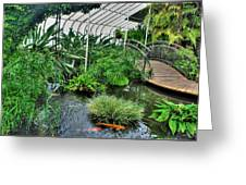001 Within The Rain Forest Buffalo Botanical Gardens Series Greeting Card