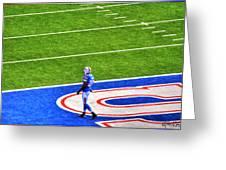 002 Buffalo Bills Vs Jets 30dec12 Greeting Card