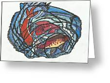 0038 Fish 2 Greeting Card by essel Emve