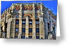 0049 Art Deco City Hall Greeting Card
