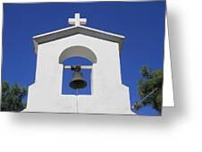 0085589 - Athens Greeting Card