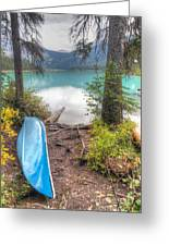 0162 Emerald Lake Greeting Card