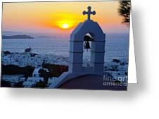 0209 Mykonos Sunset Greeting Card