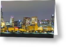 0247 Chicago Skyline Panoramic Greeting Card