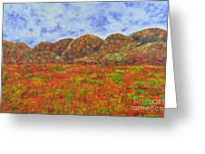 025 Landscape Greeting Card