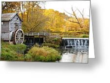 0289 Hyde's Mill Wisconsin Greeting Card