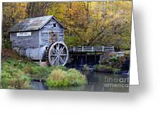 0290 Hyde's Mill Wisconsin Greeting Card