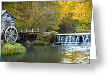 0291 Hyde's Mill Wisconsin Greeting Card