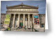 0446 Field Museum Chicago Greeting Card