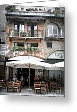 0505 Verona Cafe Greeting Card