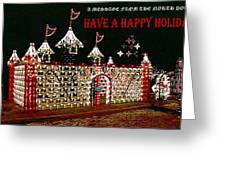 052008-2    Holiday Greetings Greeting Card