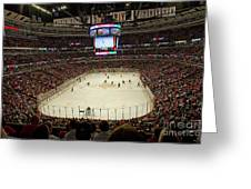 0616 The United Center - Chicago Greeting Card