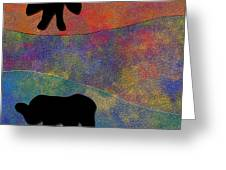 0864 Abstract Thought Greeting Card