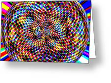 0994 Abstract Thought Greeting Card