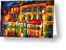 Paris Night Montmartre Greeting Card