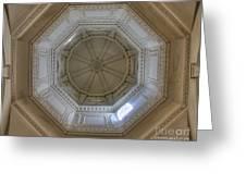 18th Century State House Rotunda Dome Greeting Card