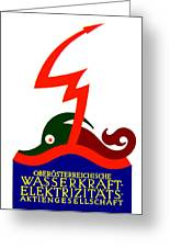 1924 - Austria Electricity Poster Advertisement - Color Greeting Card