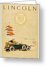 1925 - Lincoln Advertisement - Color Greeting Card