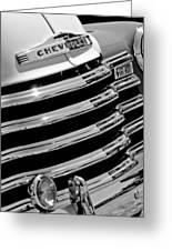 1956 Chevrolet 3100 Pickup Truck Grille Emblem Greeting Card by Jill Reger