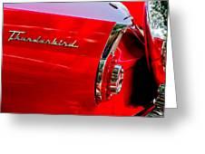1956 Ford Thunderbird Taillight Emblem Greeting Card
