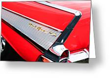 1957 Chevrolet Belair Convertible Taillight Emblem Greeting Card