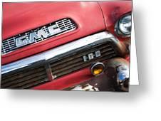 1957 Gmc V8 Pickup Truck Grille Emblem Greeting Card