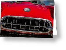 1958 Chevrolet Corvette Grille Greeting Card