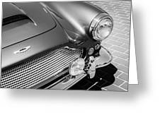1960 Aston Martin Db4 Series II Grille Greeting Card