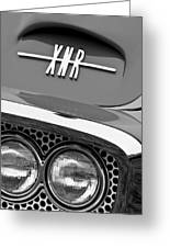 1960 Plymouth Xnr Ghia Roadster Grille Emblem Greeting Card by Jill Reger