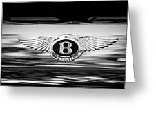 1961 Bentley S2 Continental - Flying Spur - Emblem Greeting Card