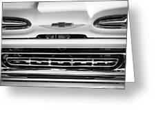 1961 Chevrolet Grille Emblem Greeting Card